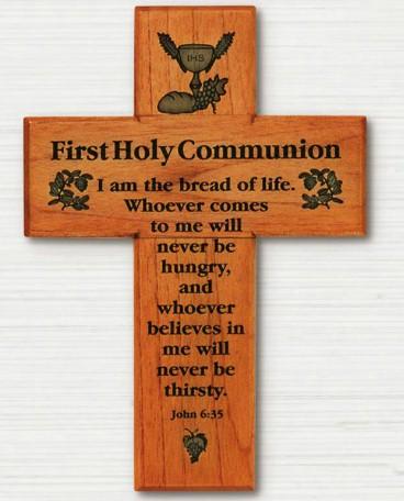 First Communion Wood Cross first communion cross, wood cross, wall cross, sacramental cross, first commmunion gift, holy communion gift, CXG1156HC