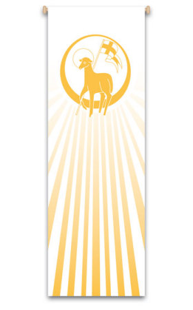 White Lamb of God Banner 7111, 7112, banners, church banners, decoration, church decoration, decor, church decor, wall hangings, sanctuary appointments, appointments