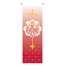 Exclusive Holy Spirit Dove Banner 7192, banners, banner, Holy Spirit Banner, dove, confirmation, pentecost, exclusive,  decoration, church decoration, decor, church decor, wall hangings, sanctuary appointments, appointments